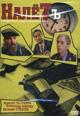 dvd диск с фильмом Налетъ