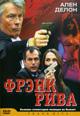 dvd диск с фильмом Фрэнк Рива (2 dvd)