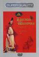 dvd диск с фильмом Красная шапочка