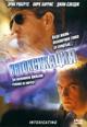 dvd диск с фильмом Интоксикация
