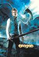 dvd диск с фильмом Эрагон