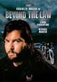 dvd диск с фильмом В погоне за тенью (Вне закона)