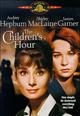 dvd диск с фильмом Детский час