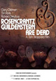 dvd диск с фильмом Розенкранц и Гильденстерн мертвы