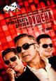 dvd диск с фильмом Тринадцать друзей Оушена