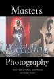 dvd диск с фильмом Мастера свадебной фотографии