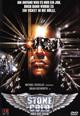 dvd диск с фильмом Невозмутимый
