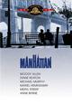 dvd диск с фильмом Манхэттен