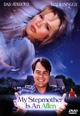 dvd диск с фильмом Моя мачеха - инопланетянка