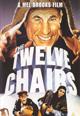 dvd диск с фильмом Двенадцать стульев