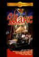 dvd диск с фильмом Шанс