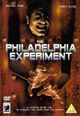 dvd диск с фильмом Эксперимент Филадельфия