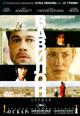 dvd диск с фильмом Вавилон