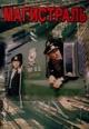 dvd диск с фильмом Магистраль