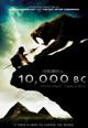dvd диск с фильмом 10 000 лет до н.э.