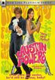 dvd диск с фильмом Остин Пауэрс: Человек-Загадка Международного Масштаба
