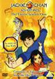 dvd диск с фильмом Приключения Джеки Чана (1-5 серии)