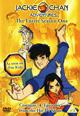 dvd диск с фильмом Приключения Джеки Чана (10-13 серии)