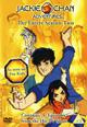 dvd диск с фильмом Приключения Джеки Чана (24-28 серии)