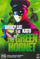dvd диск с фильмом Зелёный шершень (2 dvd)