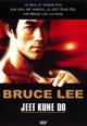 dvd диск с фильмом Джет Кун До Брюса Ли