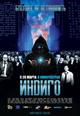 dvd диск с фильмом Индиго