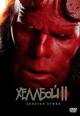 dvd диск с фильмом Хеллбой II: Золотая армия