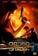 dvd диск с фильмом Особо опасен