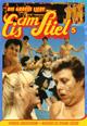 dvd диск с фильмом Горячая жевательная резинка 5: Маленький роман