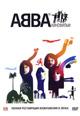 dvd диск с фильмом АББА: Кинофильм