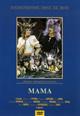 dvd диск с фильмом Мама