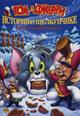 dvd диск с фильмом Том и Джерри: История о Щелкунчике