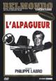 dvd диск с фильмом Частный детектив