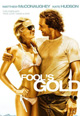 dvd диск с фильмом Золото дураков