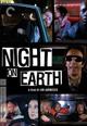 dvd диск с фильмом Ночь на земле