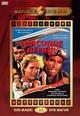 dvd диск с фильмом Спасите Конкорд