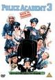 dvd диск с фильмом Полицейская академия 3: Переподготовка