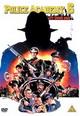 dvd диск с фильмом Полицейская академия 6: Город в осаде