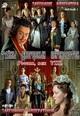 dvd диск с фильмом Тайны дворцовых переворотов (3 dvd)