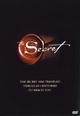 dvd диск с фильмом Секрет (Тайна)