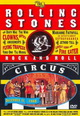 dvd диск с фильмом Rolling Stones в Цирке рок-н-ролла