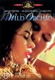 dvd диск с фильмом Дикая орхидея