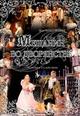 dvd диск с фильмом Мещанин во дворянстве