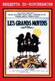 dvd диск с фильмом Вендетта по-корсикански