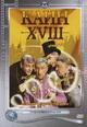 dvd диск с фильмом Каин XVIII