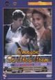 dvd диск с фильмом Отпуск за свой счет