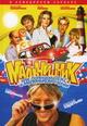 dvd диск с фильмом Мальчишник или большой секс в маленьком городе