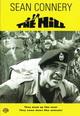 dvd диск с фильмом Холм