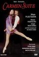 dvd диск с фильмом Кармен-сюита - Ж. Бизе-Р. Щедрин