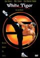 dvd диск с фильмом Белый тигр